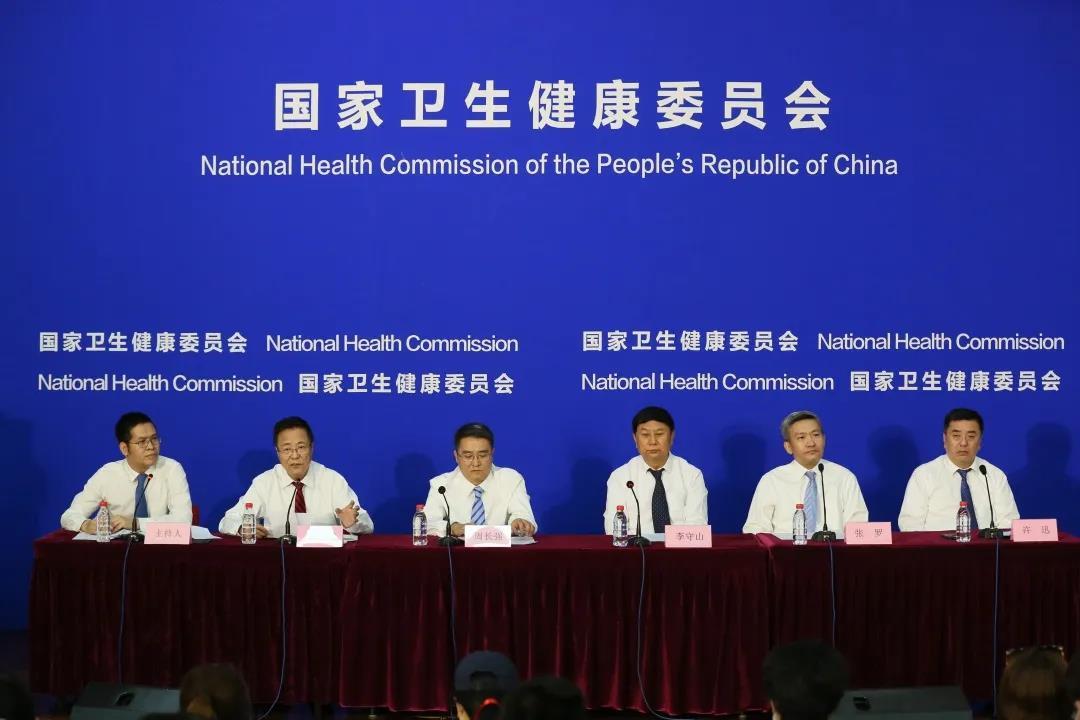 壹光首席医学专家王宁利院长出席国家卫健委全国爱眼日活动