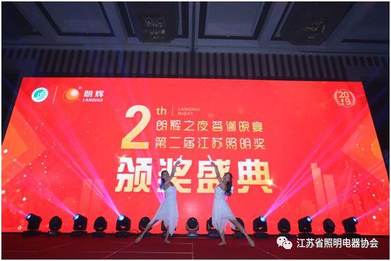 壹光 烛光OLED面板照明技术 获颁江苏照明奖十大技术奖