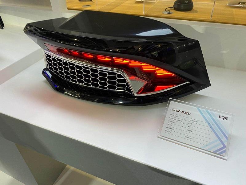 DIC EXPO 2020开幕,京东方车用OLED尾灯大放异彩!
